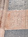 Hovhannavank (cross in wall) (85).jpg