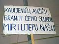 Hrvatski povijesni muzej 27012012 Domovinski rat 14.jpg