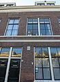 Huis. Peperstraat 56 in Gouda.jpg
