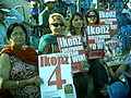 IIFA Weekend 2007 cricket fans.jpg