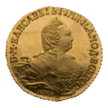 INC-948-a Пять рублей 1756 г. Елизавета Петровна (аверс).png