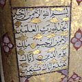 INSHA ALLAH QURAN E HAKEEM WRITTEN IN 197 HIJRI NOW IN MY HANDS.jpg