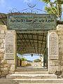 ISR-2015-Jerusalem-Eastern Wall-Muslim Cemetery.jpg