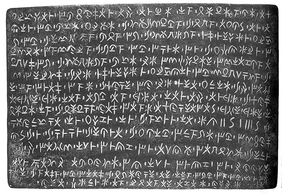 Idalion tablet