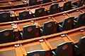 Illinois House of Representatives detail.jpg
