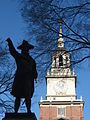 Independence Hall Tower.JPG