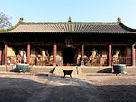 Indian Hall of Shuanglin Temple.JPG