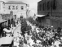 Indian lancers in Haifa 1918.jpg