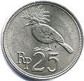 Indonesia1971rp25rev.jpg