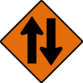 Indonesian Road Sign temp 4e.png