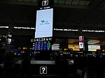 Information Counter in the waiting hall of Shanghai Hongqiao Railway Station.jpg