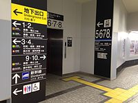 Information of platforms in Okayama Station.JPG