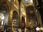 Interior of St Volodymyr's Cathedral in Kyiv.jpg