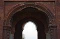 Intricate carvings on the doorway inside Qutab complex.JPG