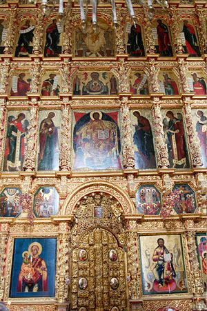 Iconostasis - Mid-17th-century iconostasis at Ipatiev Monastery. To either side of the Holy Doors are Christ Pantokrator and the Theotokos; above them, the Great Feasts; above them, the Deesis; above that Prophets to either side of Our Lady of the Sign; above them the Apostles to either side of the Holy Trinity.