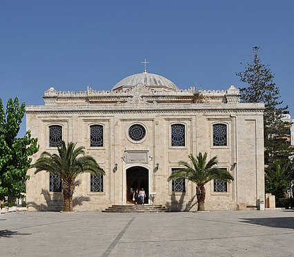 The Basilica of St Titus, the Patron Saint of Crete during the medieval times. Iraklion Agios Titos R01.jpg