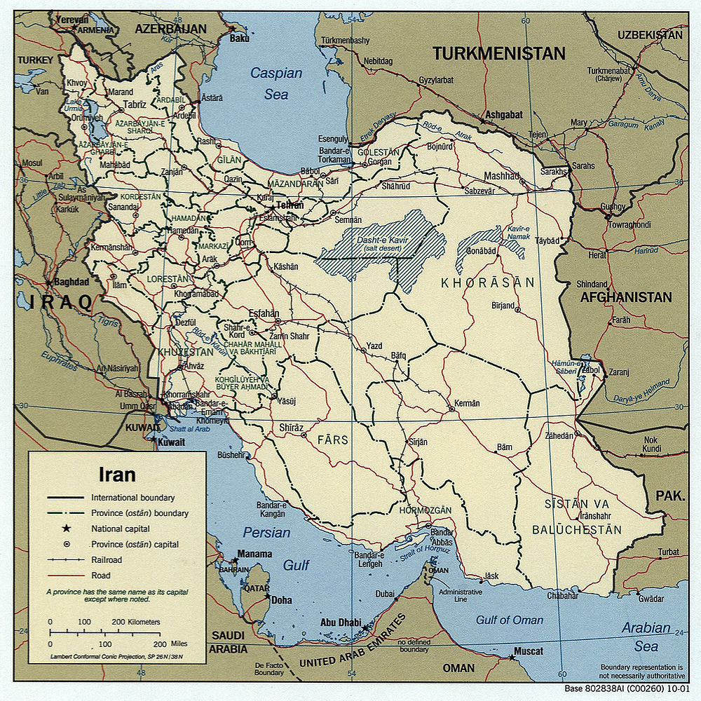 Iranian history geography and divisions