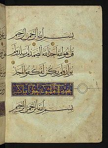 forum rencontre islam   madebysallie.com