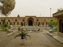 Iranian national Museum of Medical Sciences; Tehran; Iran-8.jpg
