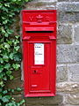 Irton Postbox - geograph.org.uk - 1204016.jpg