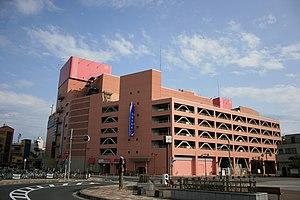 Ishinomaki - Ishinomaki City Hall