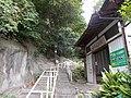 Ishisaka steep slope near Ishisaka Community Center.jpg