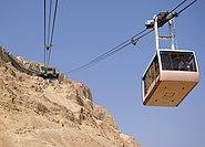 Israel Aereal Ropeway Masada BW 1 crop