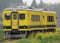 Isumi railway isumi 350.JPG
