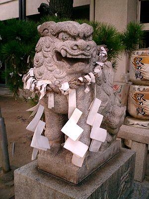 A-un - Image: Iwaya Jinja Komainu 1