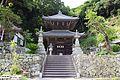 Iwaya Temple3.jpg