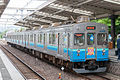 Izukyuko-8256-TB6.jpg