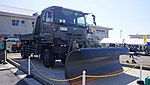JASDF Dump Truck (UD Quon, 47-2377) right front view at Komaki Air Base February 23, 2014 01.jpg