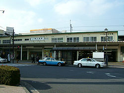 JRE-shinkoiwa-south-entrance.jpg