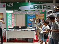 JR East booth, Japan Travel & Products Expo 20170624.jpg