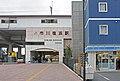 JR Keiyo-Line Ichikawashiohama Station South Exit.jpg