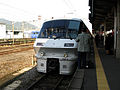 JR Kyushu 783 Series EMU-782-4.jpg
