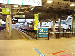 Shinjō Station - Image: JR Shinjo sta 003