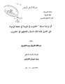 JUA0606446.pdf