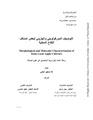 JUA0666262.pdf