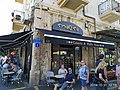 Jaffa Amiad Market 01.jpg