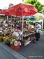Jaffa Amiad Market 06.jpg