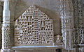 Jain temple at Ranakpur in Aravalli range near Udaipur Rajasthan India Thirthankars.jpg