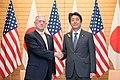 James Mattis and Shinzō Abe 180629-D-SV709-292 (41272237960).jpg