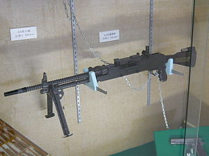 Japan Type 62 General Purpose Machine Gun.jpg