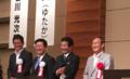 Japanese House of Councillors election 2016 in Miyagi 0704(1).png