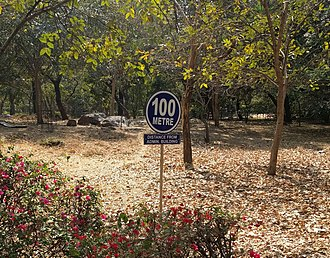 Jawaharlal Nehru University - A sign near the JNU administrative building after the Delhi High Court ruled that students cannot hold protests within a 100-meter periphery of the university's administrative block.