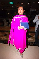 Jaya Bachchan at the V. Shantaram Awards ceremony in 2011