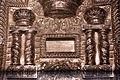 Jewish Silver Torah Shield - 8346.jpg