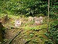 Jizou Kyoto Kiyomizu-dera.JPG