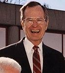 Joe Coors Jr., President George Bush Sr, Alvin Trivelpiece, Lamar Alexander, and Jimmy Quillen Oak Ridge (6960488198) (cropped).jpg